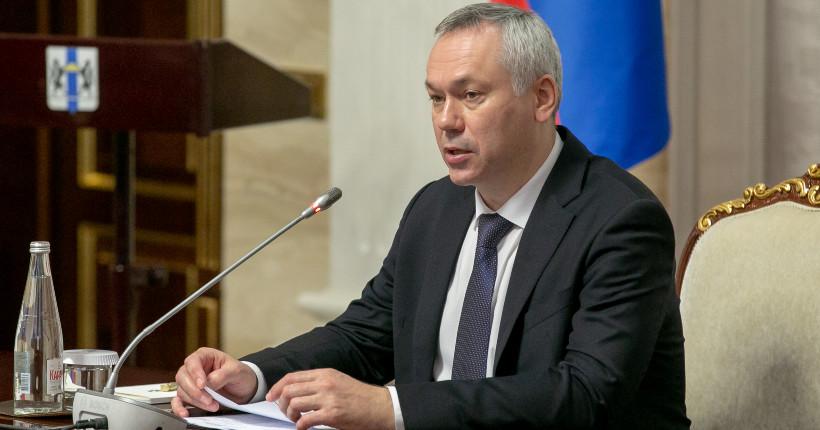 Губернатор Новосибирской области Андрей Травников проанонсировал введение новых ограничительных мер против коронавируса