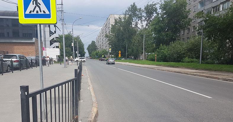 Две улицы Победы отремонтировали в Новосибирской области