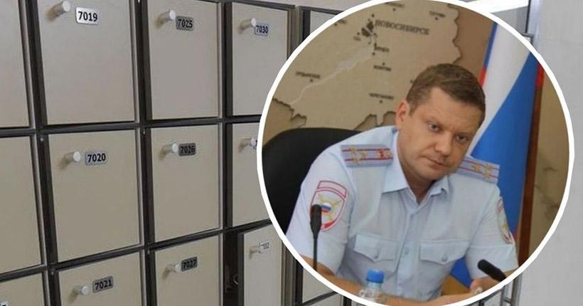Неизвестный обчистил банковскую ячейку полковника-мультимиллионера в Новосибирске