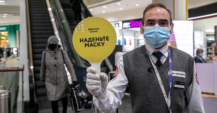 Проверки соблюдения гражданами масочного режима продолжаются в Новосибирске