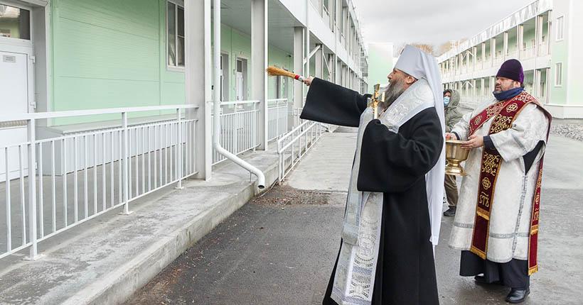 В Новосибирске святой водой окропили «ковидный» госпиталь