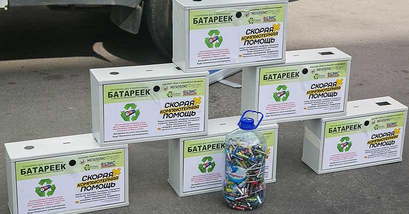 Пластиковые крышки и батарейки новосибирцы смогут обменять на мороженое