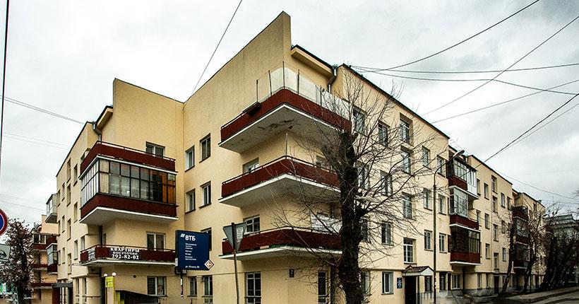 Отто Шмидт, Джон Леннон и авангард