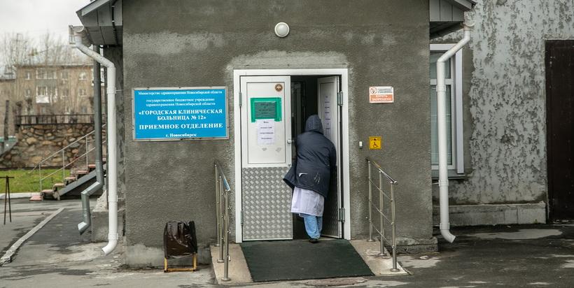 Число скончавшихся от коронавируса в Новосибирской области достигло 666