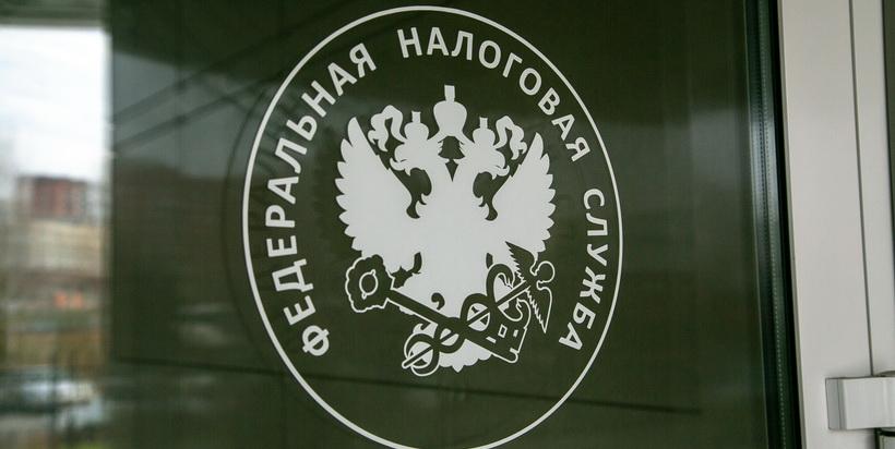 Налоговые органы Новосибирской области меняют режим приёма граждан