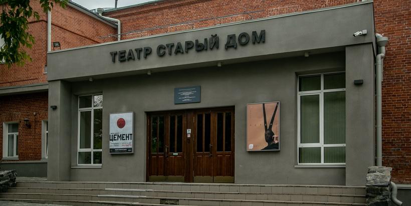 Заполняемость новосибирских театров должна снизиться наполовину