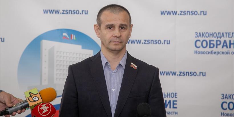 Депутаты заксобрания обсудили, как будут проходить выборы в Новосибирской области