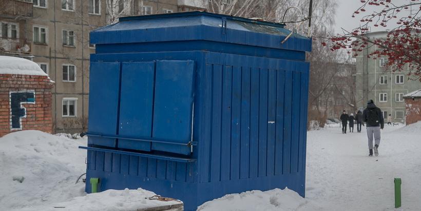 Прокуратура оспорила запрет мэрии Новосибирска на размещение киосков на придомовых территориях