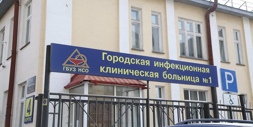 Число выявленных случаев заболевания коронавирусом в Новосибирской области достигло 20 356