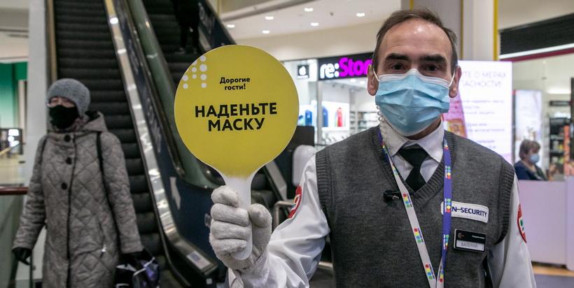 Более 5 млн рублей заплатят новосибирские предприниматели за несоблюдение ограничений
