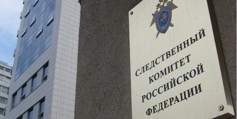 Следователи проверяют детский центр в Новосибирске по жалобе на издевательство воспитателя