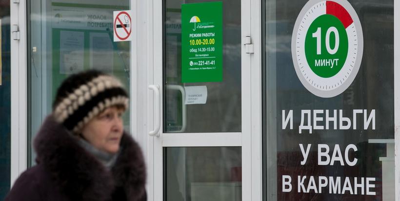 11 финансовых пирамид и больше ста чёрных кредиторов выявлено в Сибири в 2020 году
