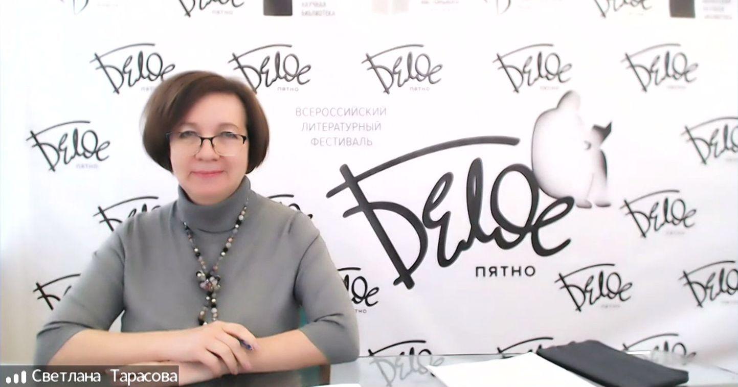 Новосибирский фестиваль «Белое пятно» расширит свою аудиторию за счёт онлайн-формата — смотрите 21 и 22 ноября