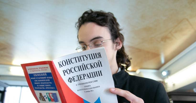 3 декабря стартует Четвёртый Всероссийский правовой диктант: проверь свою юридическую грамотность