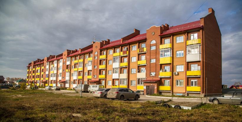 В городе Оби Новосибирской области сокращается штат администрации