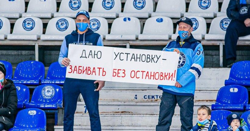 Новосибирская «Сибирь» сенсационно разгромила в гостях чемпиона КХЛ
