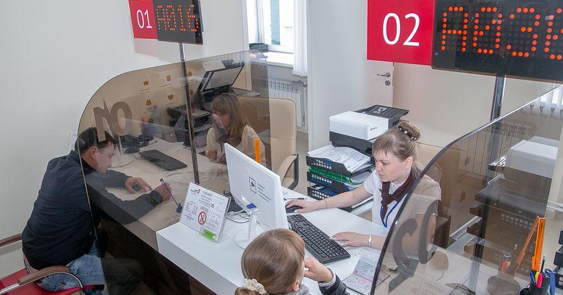 МФЦ Железнодорожного района Новосибирска переезжает в новое помещение