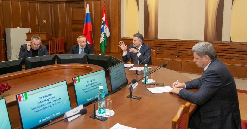 В Законодательном собрании Новосибирской области намерены навести порядок в охотничьей сфере региона