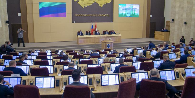 Новосибирское заксобрание приняло в первом чтении проект бюджета на 2021 год