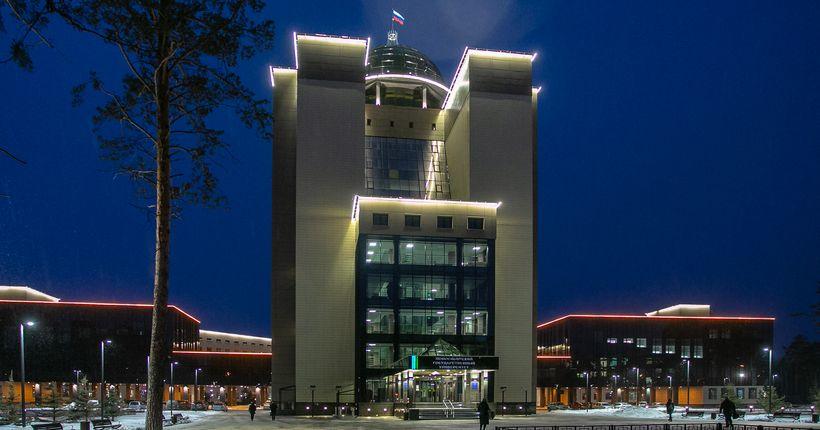 Новый научно-технический институт создан в Новосибирске