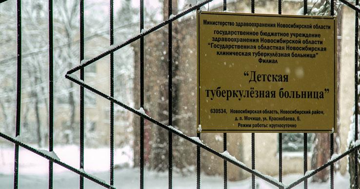 В Новосибирске двум медсёстрам предъявлено обвинение за жестокое обращение с детьми