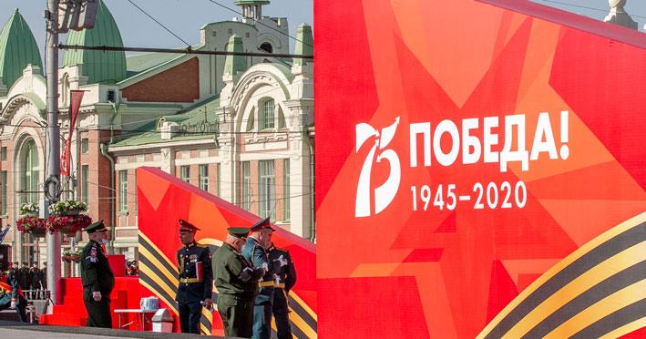 Новосибирцев пригласили поучаствовать в квесте в честь Дня Неизвестного солдата