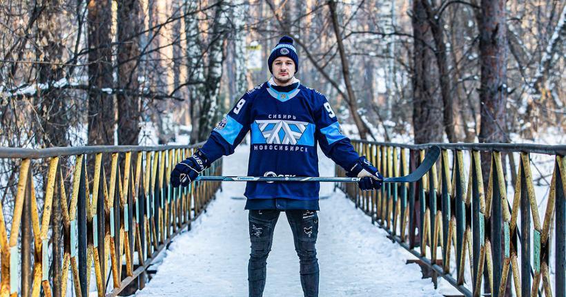 Новосибирская «Сибирь» проведёт матч в альтернативной форме