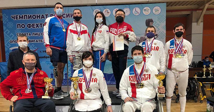 Фехтовальщики-паралимпийцы из Новосибирской области взяли золото в каждом виде оружия
