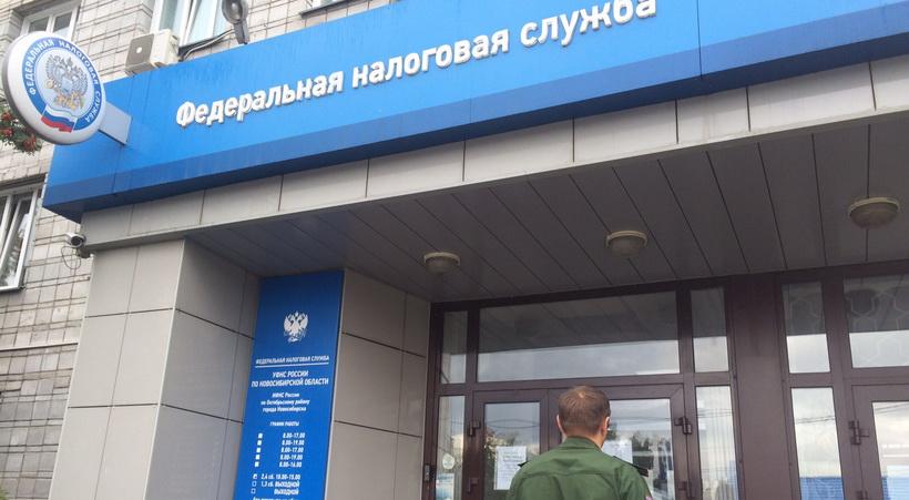 Новосибирцев предупреждают о распространении фейков о социальных налоговых вычетах