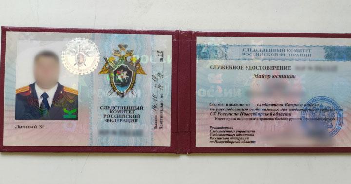 Пьяного лжеследователя из Новосибирска задержали транспортные полицейские
