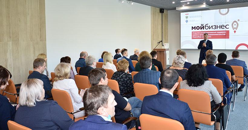 10 и 11 декабря для предпринимателей пройдут Дни участников ВЭД Новосибирской области