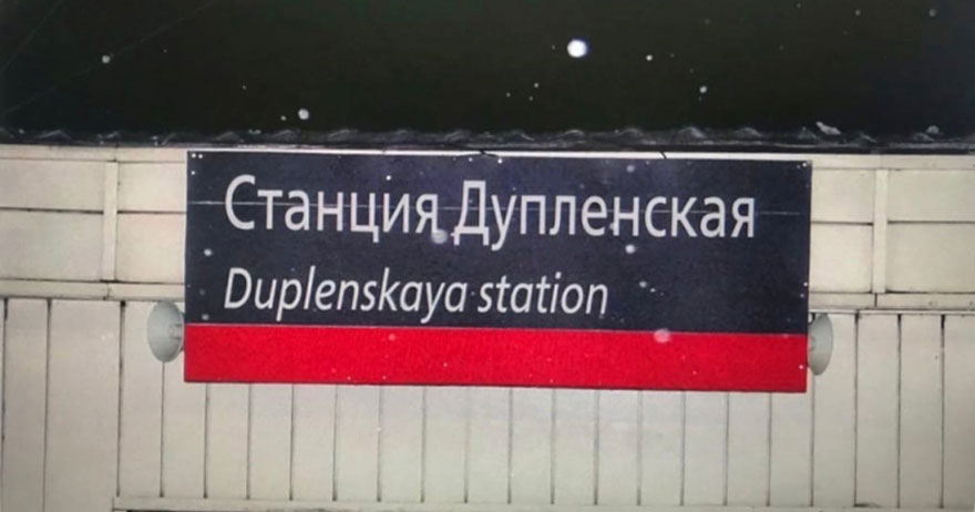 Грузовой поезд наехал на нетрезвого мужчину в Новосибирской области