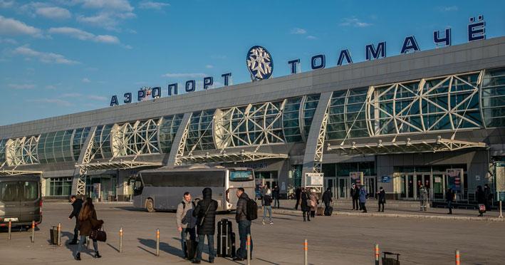 В аэропорту Новосибирска совершил экстренную посадку Boeing 747