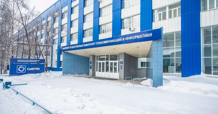 Новосибирск хотят лишить одного из ведущих вузов