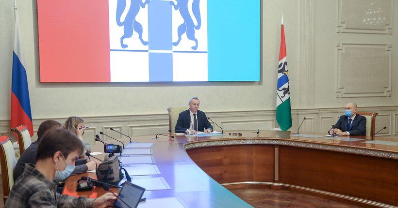 Андрей Травников: «Взаимодействие между депутатами и правительством — на высочайшей планке»
