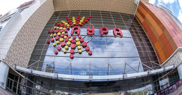 В Новосибирской области открываются фудкорты и кинотеатры в торговых центрах
