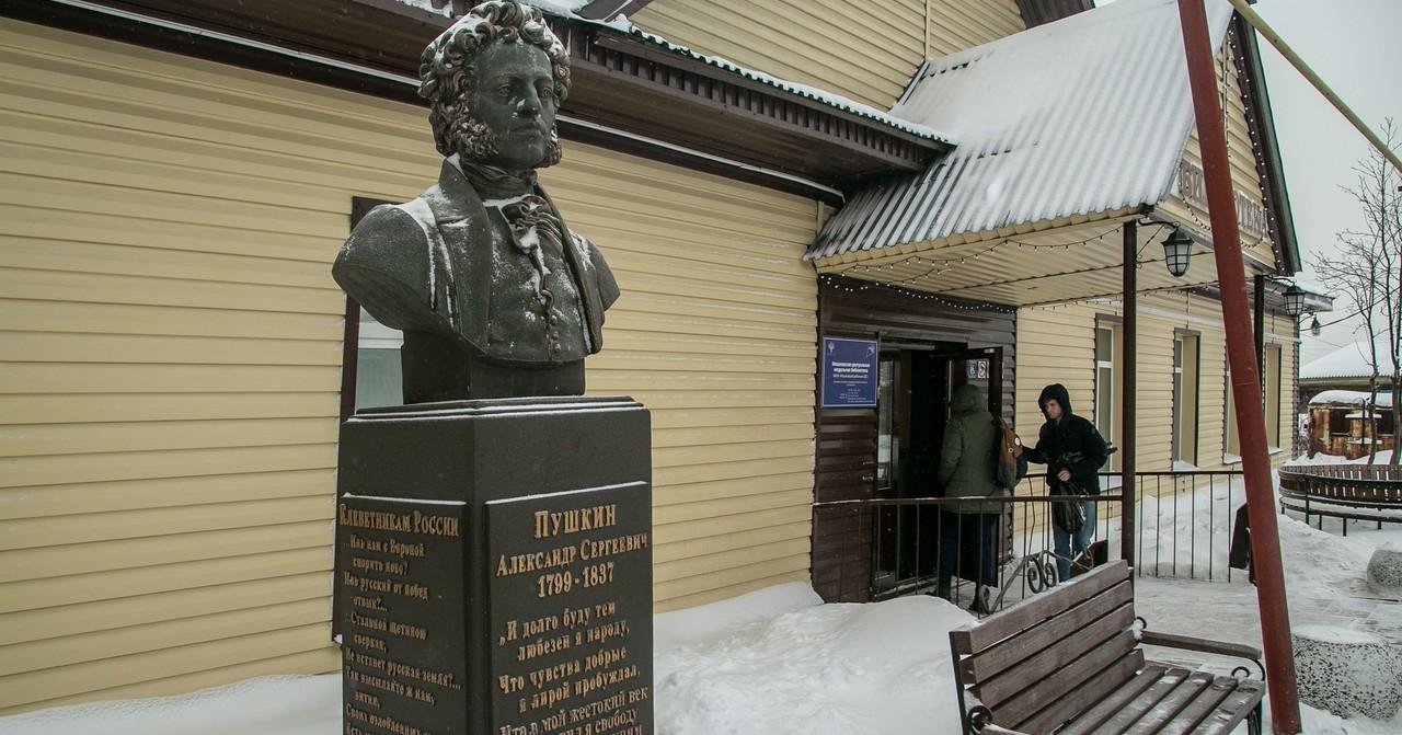 В Новосибирской области открылась модельная библиотека с технологиями будущего