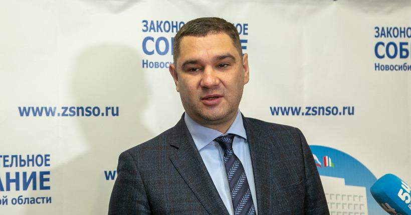 Бюджет Новосибирской области на ближайшие три года утвердили во втором чтении