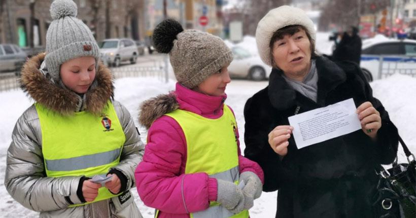 Школьники Новосибирска вышли на улицы города, чтобы объяснить пешеходам правила перехода улиц