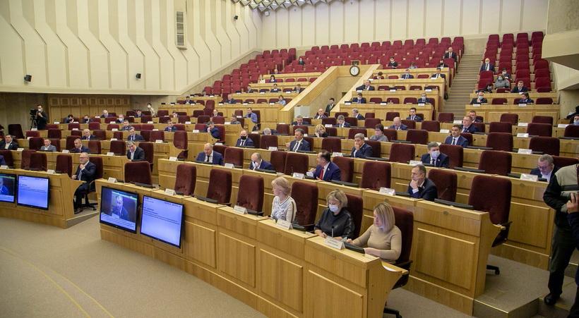 Депутаты новосибирского заксобрания будут отчитываться о цифровых активах