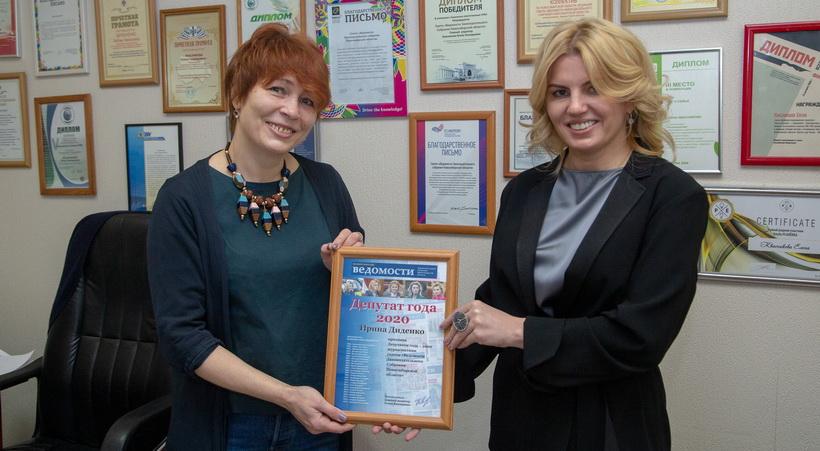 Депутат новосибирского заксобрания Ирина Диденко стала «Депутатом года» по версии «Ведомостей»