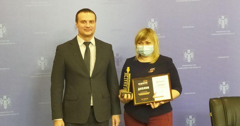 В Новосибирской области раздали награды энергокомпаниям за лучшую пропаганду своей работы