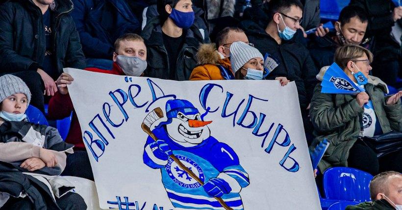 «Амур» покорился новосибирским хоккеистам не сразу