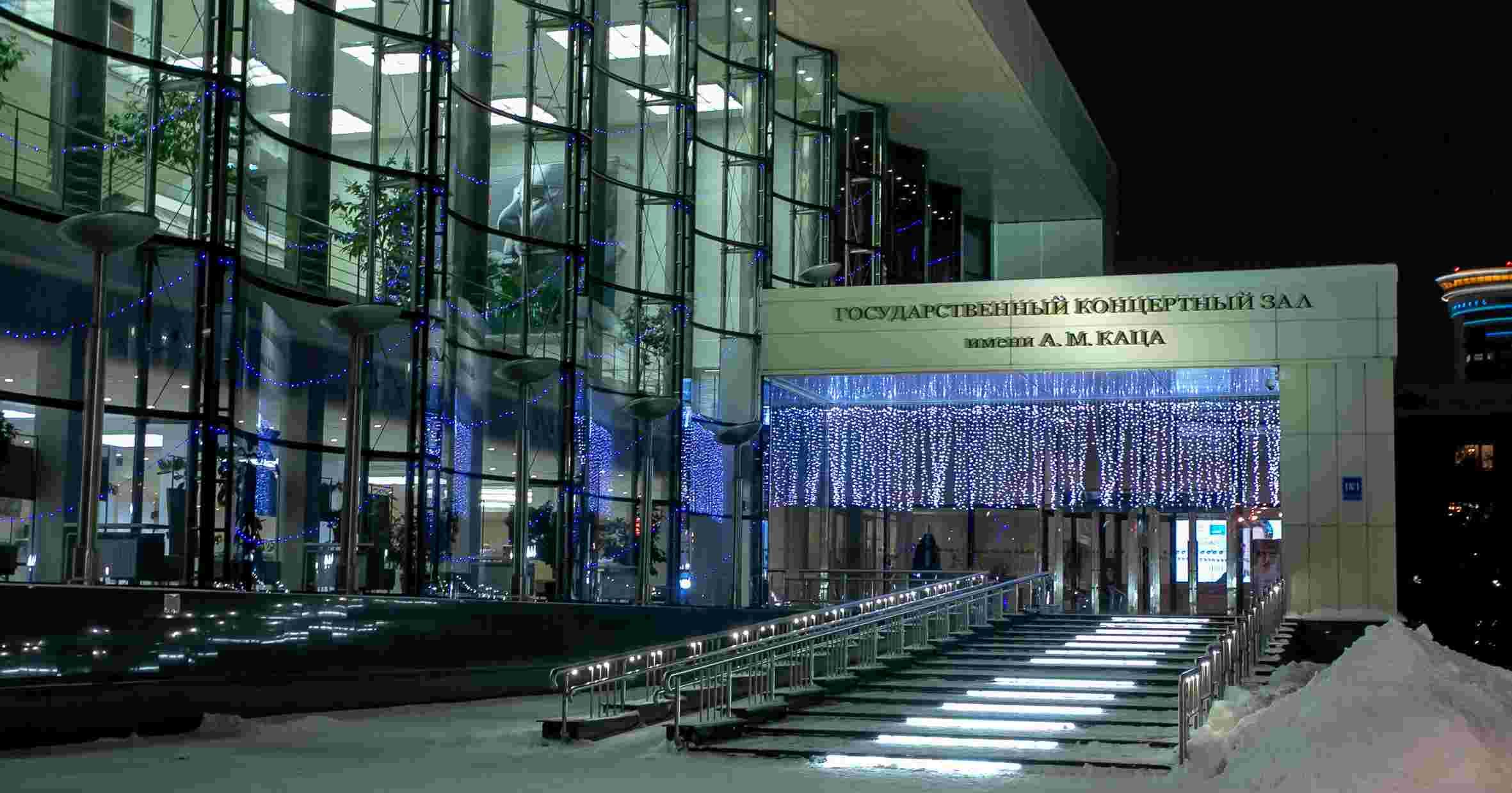 Больше 20 концертов представит Новосибирская филармония на новогодних праздниках, студентам — бесплатно