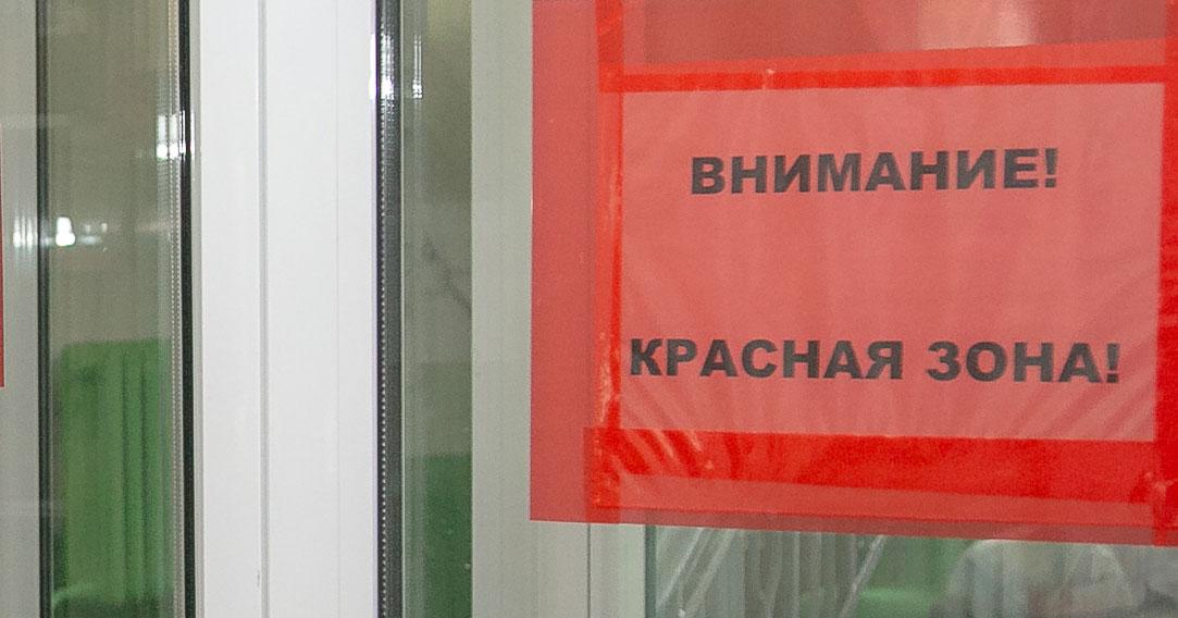 Восемь пациентов скончались от COVID-19 за сутки в Новосибирской области
