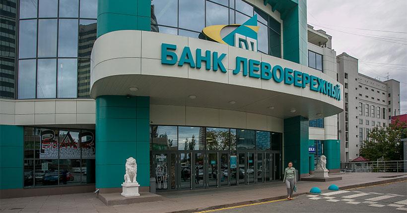 Новосибирские пенсионеры могут получать доход с вклада по повышенной ставке