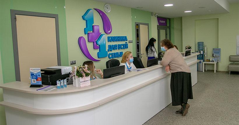 Комплексную авторскую программу реабилитации для переболевших COVID-19 разработали в клинике «1+1» в Новосибирске