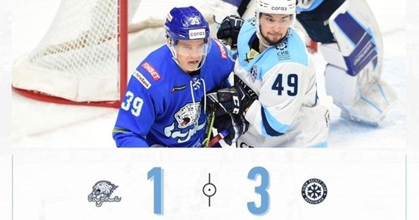 Новосибирская хоккейная «Сибирь» одержала победу над «Барысом»
