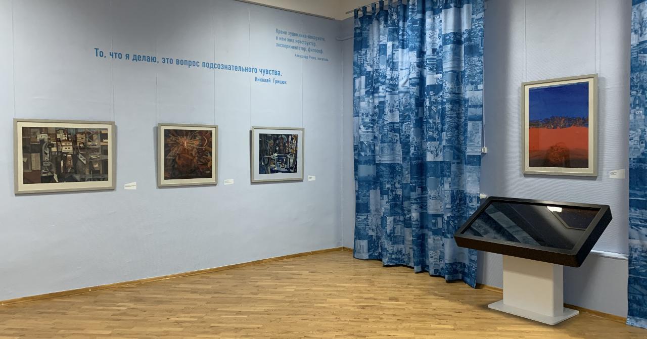 В Новосибирском художественном музее обновили зал Николая Грицюка