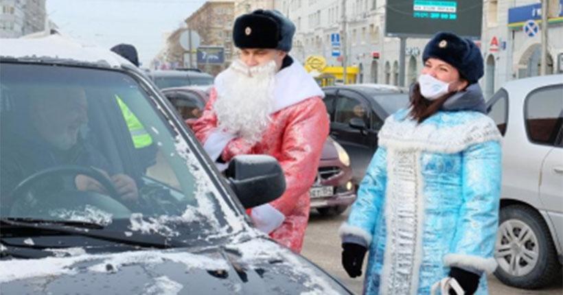 Новый год 2021: в Новосибирске водителей и пешеходов останавливали полицейские Дед Мороз и Снегурочка